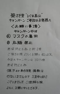 200731K1.jpg