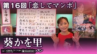 201110_16.jpg