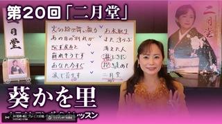201114_20.jpg