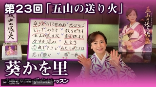 201117_23.jpg