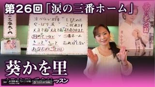201120_26.jpg