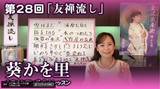 201122_28.jpg