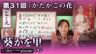 201125_31.jpg