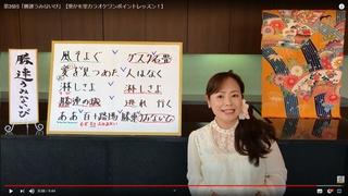201129_35.jpg